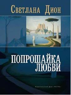 coverroman